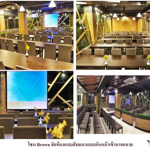 ห้องอาหาร white&brown 2